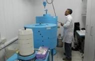Laboratorio analítico de Cuba obtiene acreditación del OIEA