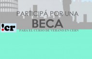 COSTA RICA: Postulaciones para beca de verano en la Organización Europea de Investigación Nuclear