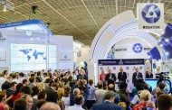 Llega la Atomexpo 2017