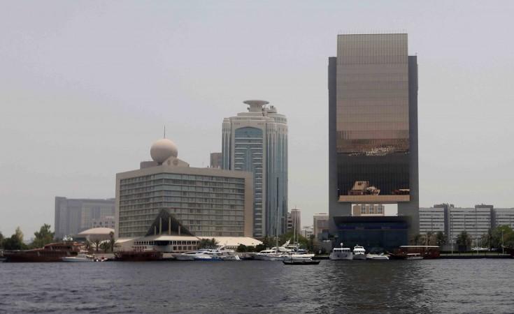 Emiratos Árabes Unidos acogerá conferencia internacional sobre energía nuclear