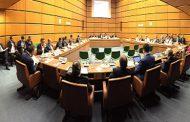 El FORO en la 61° Conferencia General del OIEA: Evento especial en ocasión del 20° Aniversario del FORO