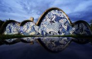 BRASIL: conferencia latinoamericana sobre el sector nuclear en Belo Horizonte