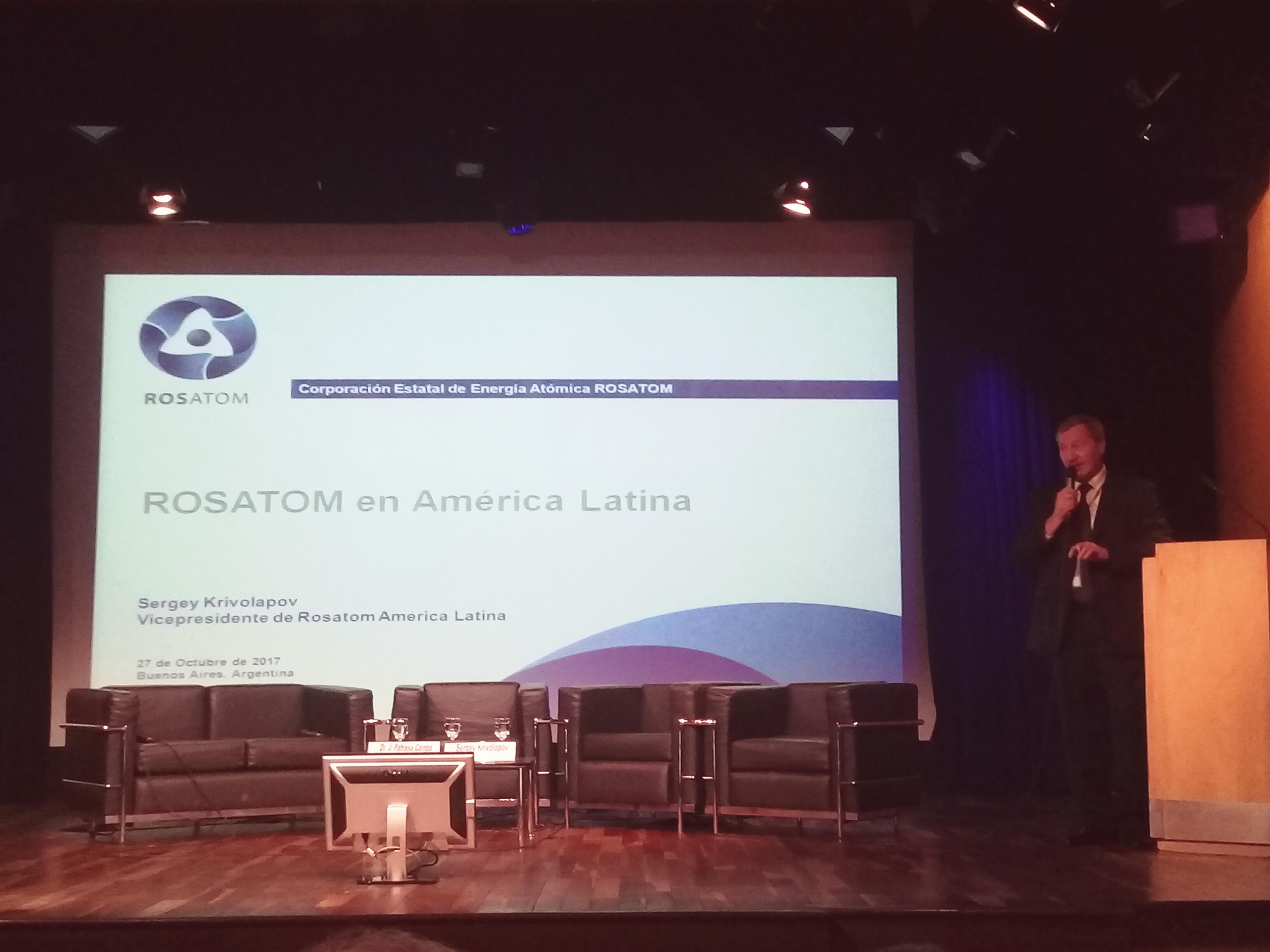 Rosatom en la XLIV Reunión Anual de la Asociación Argentina de Tecnología Nuclear (AATN)