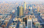 ARABIA SAUDITA RICA EN PETRÓLEO PLANEA CAMBIO DRÁSTICO A LA ENERGÍA NUCLEAR