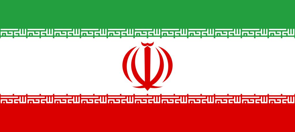 Se construyen dos nuevas centrales nucleares en el sur de Irán
