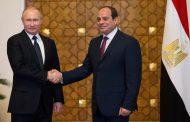 Avances en proyecto nuclear de Rusia en Egipto