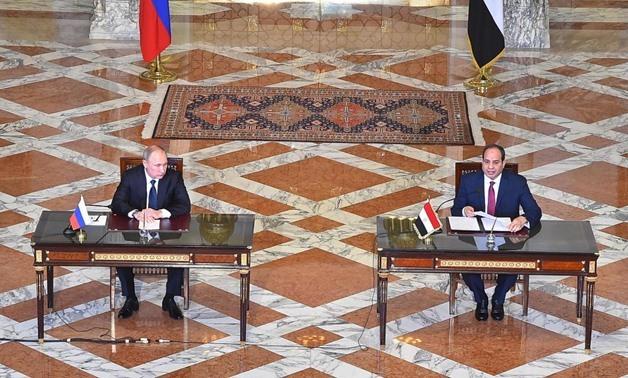 Rosatom proporcionará a Egipto el primer sistema de protección de reactores en 2020