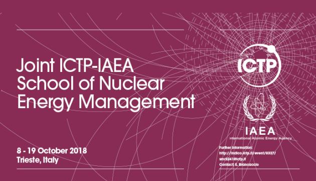 Becas en Italia para la Escuela de Gestión de la Energía Nuclear 2018