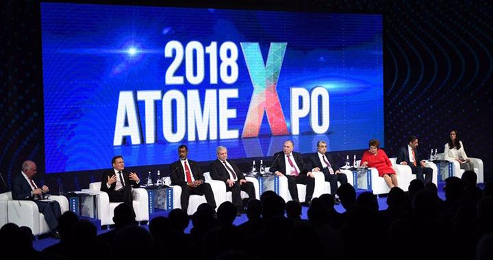 BOLIVIA PARTICIPÓ POR PRIMERA VEZ EN FORO INTERNACIONAL SOBRE ENERGÍA NUCLEAR