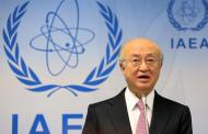 ENERGÍA NUCLEAR PARA ALCANZAR METAS DEL DESARROLLO SOSTENIBLE