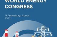 ROSATOM APOYA LA CANDIDATURA DE RUSIA PARA EL 25° CONGRESO MUNDIAL DE ENERGÍA QUE SE CELEBRARÁ EN 2022 EN RUSIA