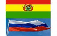 Bolivia y Rusia impulsan relaciones comerciales en diversos sectores