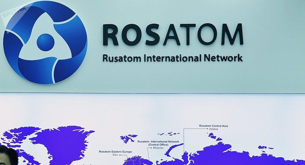 Cooperación nuclear entre Rusia y China