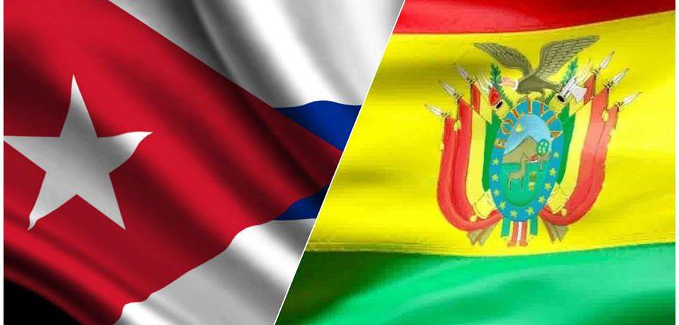 Acuerdo nuclear entre Cuba y Bolivia