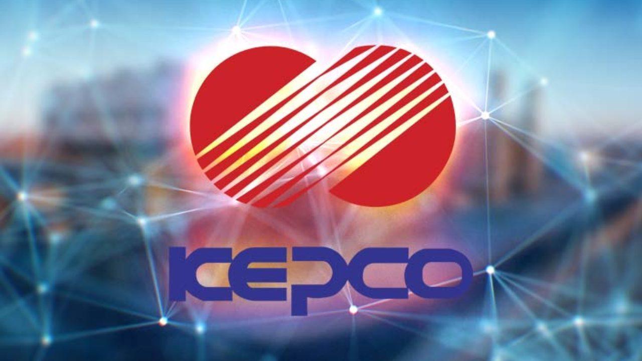 Becas de Estudios de posgrado en KEPCO