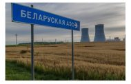 Bielorrusia conecta su primera central nuclear a la red