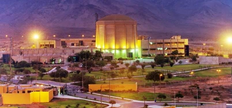 32 años del Centro Nuclear de Investigaciones del Perú