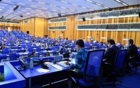 Fortalecimiento de los esfuerzos multilaterales: resoluciones aprobadas en la Conferencia General del OIEA